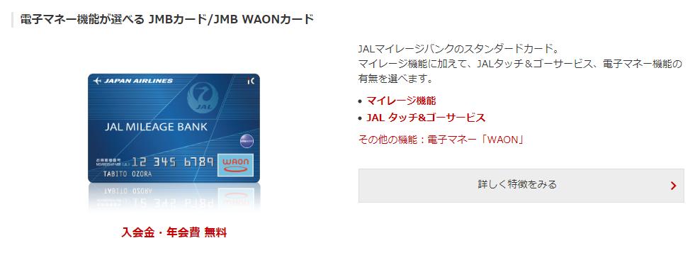 f:id:hirohito6001:20190610220710p:plain