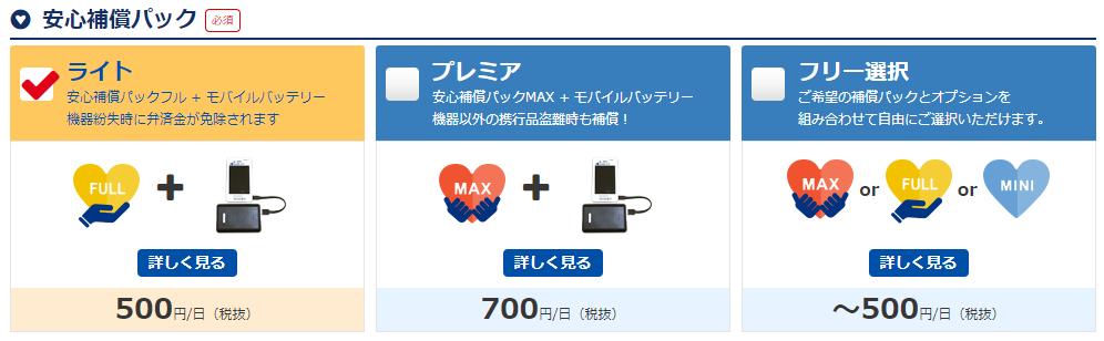 f:id:hirohito6001:20190610223003p:plain