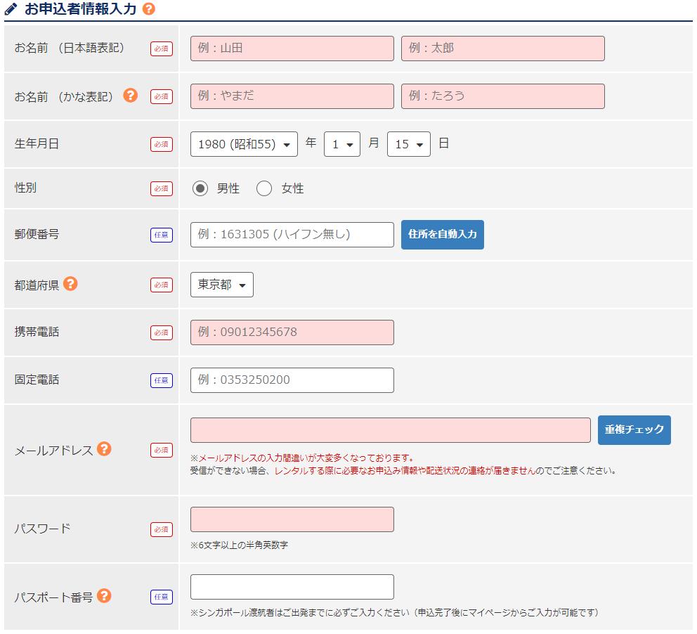 f:id:hirohito6001:20190610224052p:plain