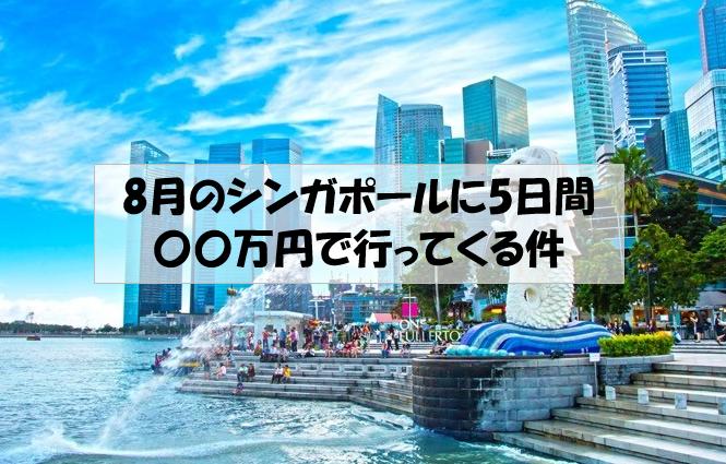 f:id:hirohito6001:20190627083951p:plain