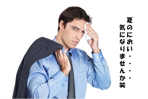 f:id:hirohito6001:20190629175446p:plain