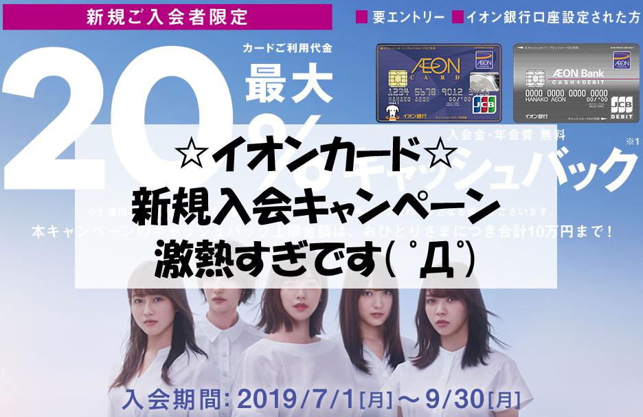 f:id:hirohito6001:20190707071432p:plain