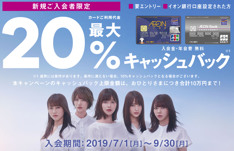 f:id:hirohito6001:20190707072640p:plain