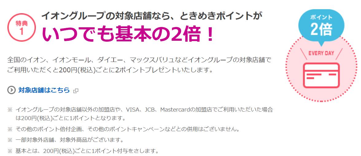 f:id:hirohito6001:20190707090211p:plain