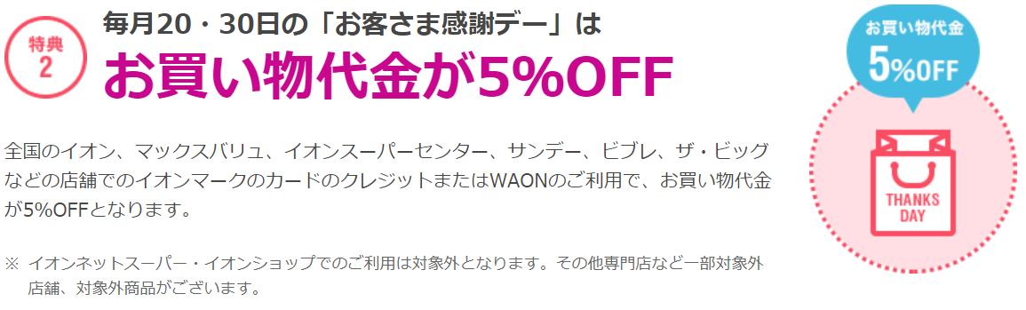 f:id:hirohito6001:20190707091015p:plain
