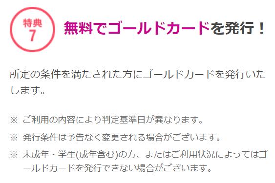 f:id:hirohito6001:20190707092704p:plain