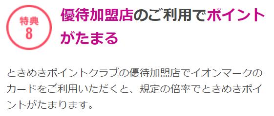 f:id:hirohito6001:20190707092938p:plain