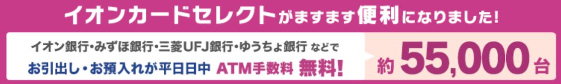f:id:hirohito6001:20190707093128p:plain