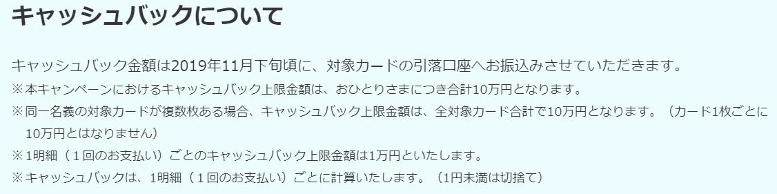 f:id:hirohito6001:20190707095141p:plain