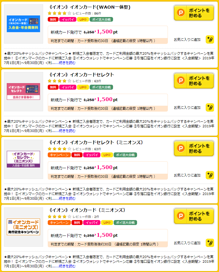 f:id:hirohito6001:20190707104546p:plain