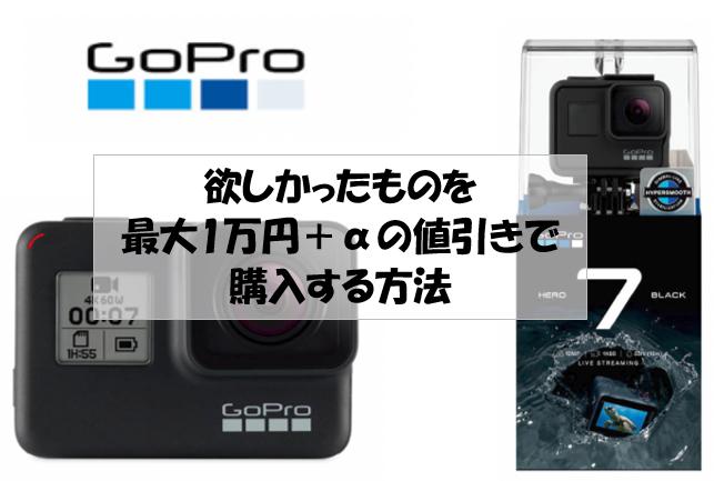 f:id:hirohito6001:20190714062522p:plain