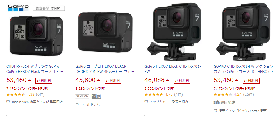f:id:hirohito6001:20190714075126p:plain
