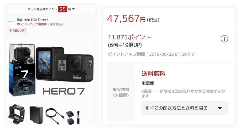 f:id:hirohito6001:20190714082111p:plain