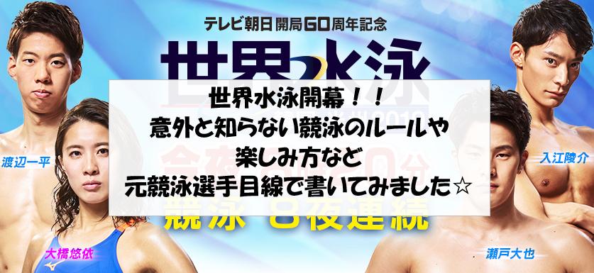 f:id:hirohito6001:20190721165027p:plain