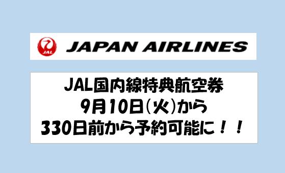f:id:hirohito6001:20190723115832p:plain