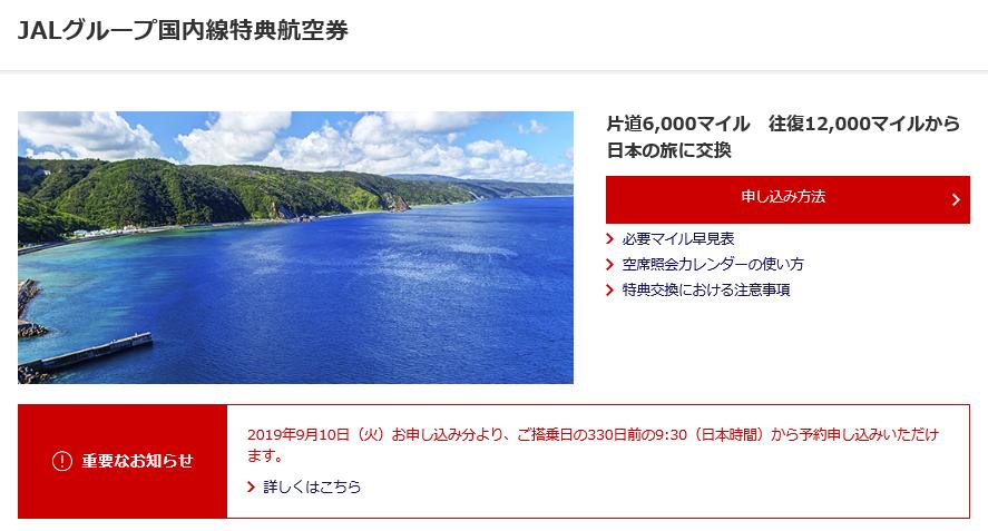 f:id:hirohito6001:20190723121751p:plain