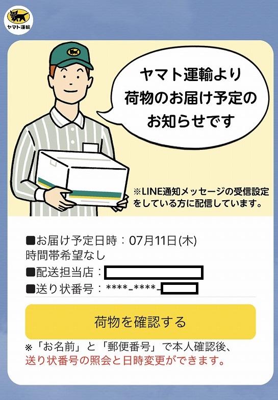 f:id:hirohito6001:20190725103012j:plain