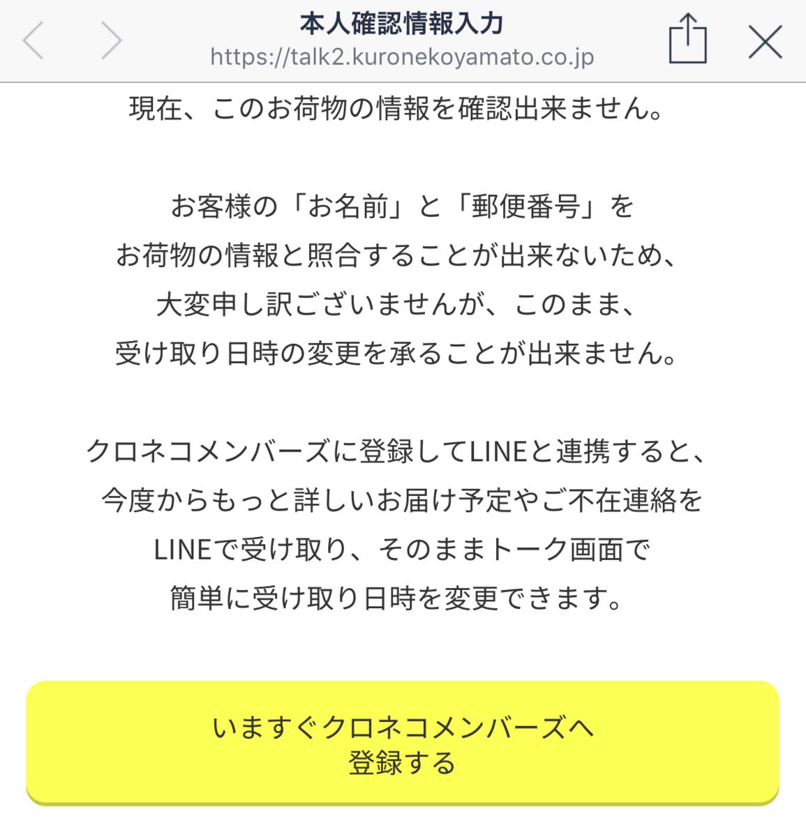 f:id:hirohito6001:20190725103911p:plain