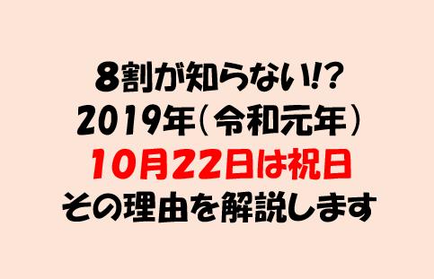 f:id:hirohito6001:20190726070124p:plain