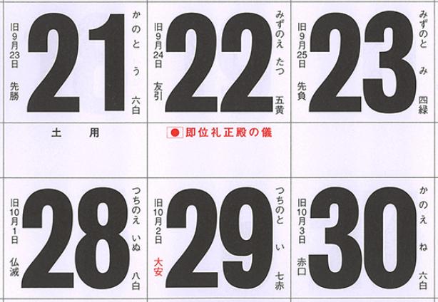 f:id:hirohito6001:20190726080023p:plain