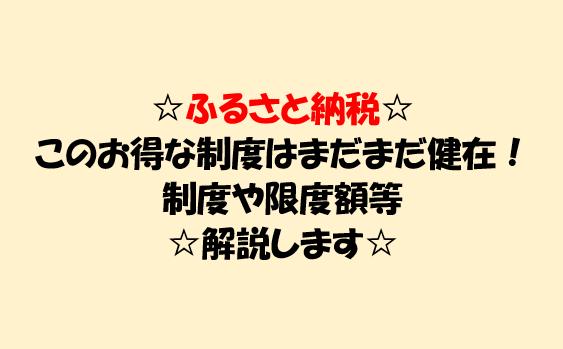 f:id:hirohito6001:20190727190035p:plain