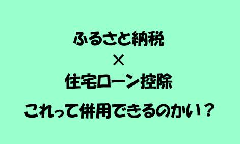 f:id:hirohito6001:20190728081228p:plain