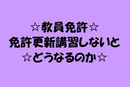 f:id:hirohito6001:20190729184410p:plain