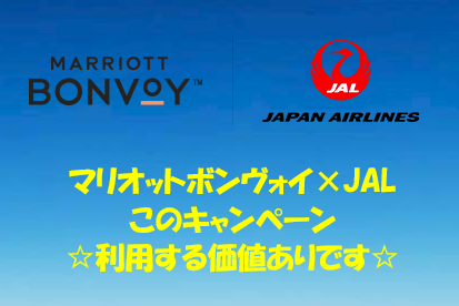f:id:hirohito6001:20190805232604p:plain