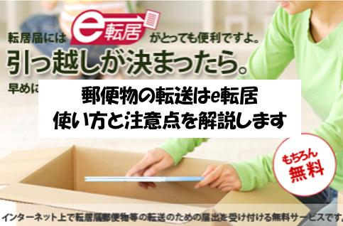 f:id:hirohito6001:20190807204809p:plain