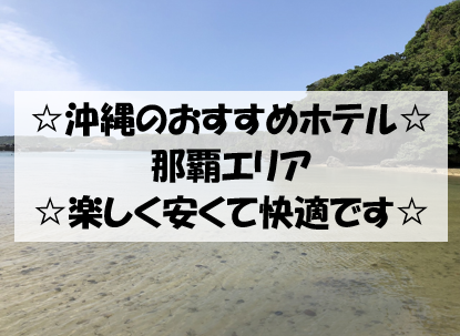 f:id:hirohito6001:20190812215808p:plain