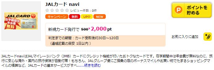 f:id:hirohito6001:20190814002639p:plain