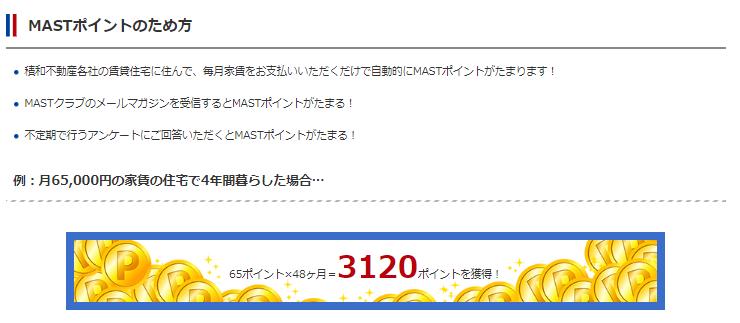 f:id:hirohito6001:20190815195903p:plain