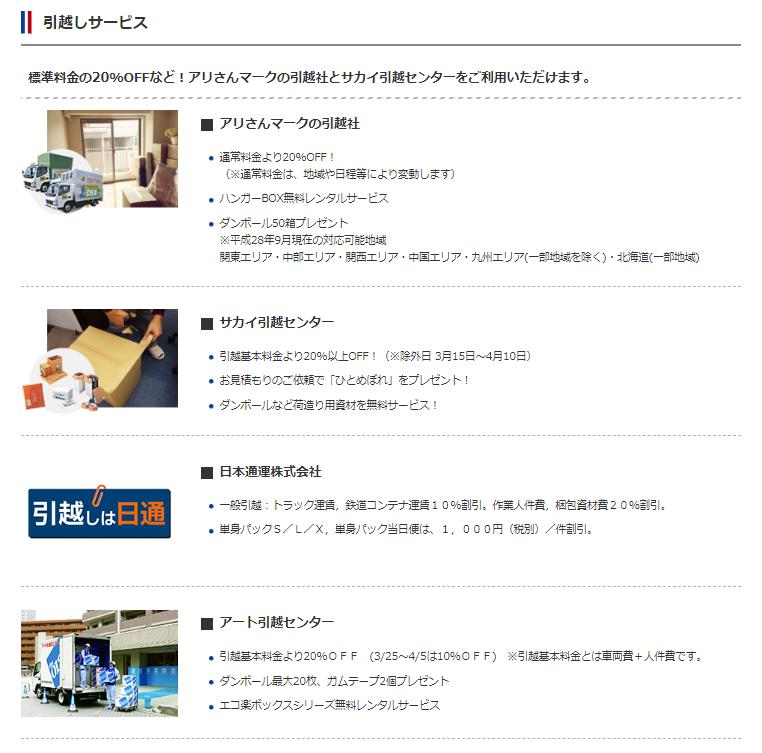f:id:hirohito6001:20190815201003p:plain