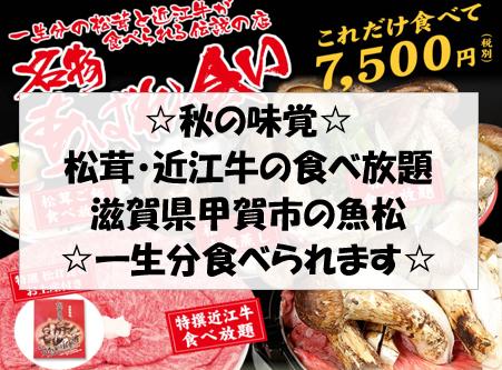 f:id:hirohito6001:20190816094050p:plain