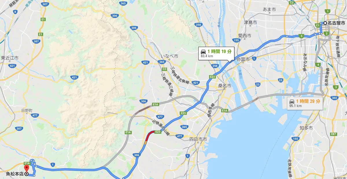 f:id:hirohito6001:20190816100659p:plain