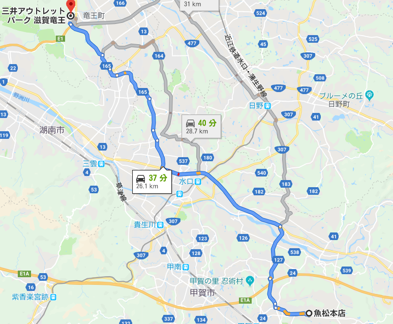 f:id:hirohito6001:20190816111937p:plain