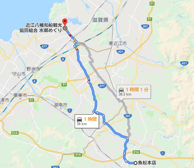 f:id:hirohito6001:20190816112752p:plain