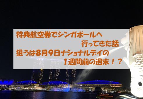 f:id:hirohito6001:20190817172121p:plain