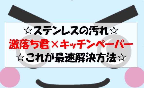 f:id:hirohito6001:20190818130309p:plain