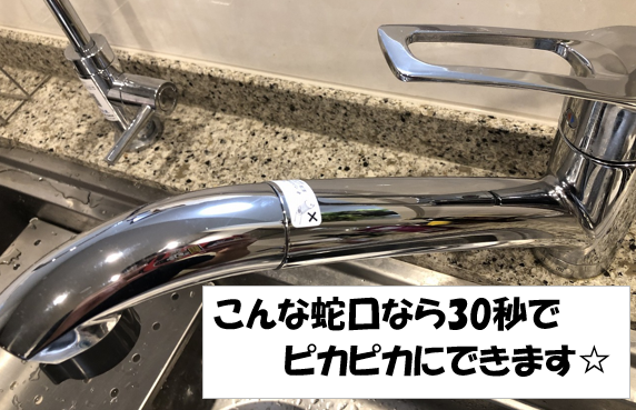 f:id:hirohito6001:20190818132356p:plain