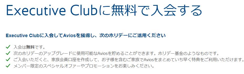 f:id:hirohito6001:20190823185121p:plain