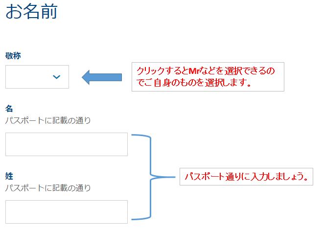 f:id:hirohito6001:20190823185917p:plain