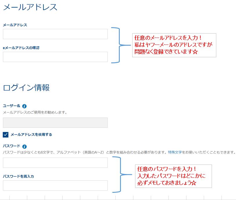 f:id:hirohito6001:20190823190556p:plain