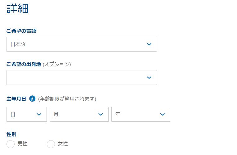 f:id:hirohito6001:20190823191535p:plain