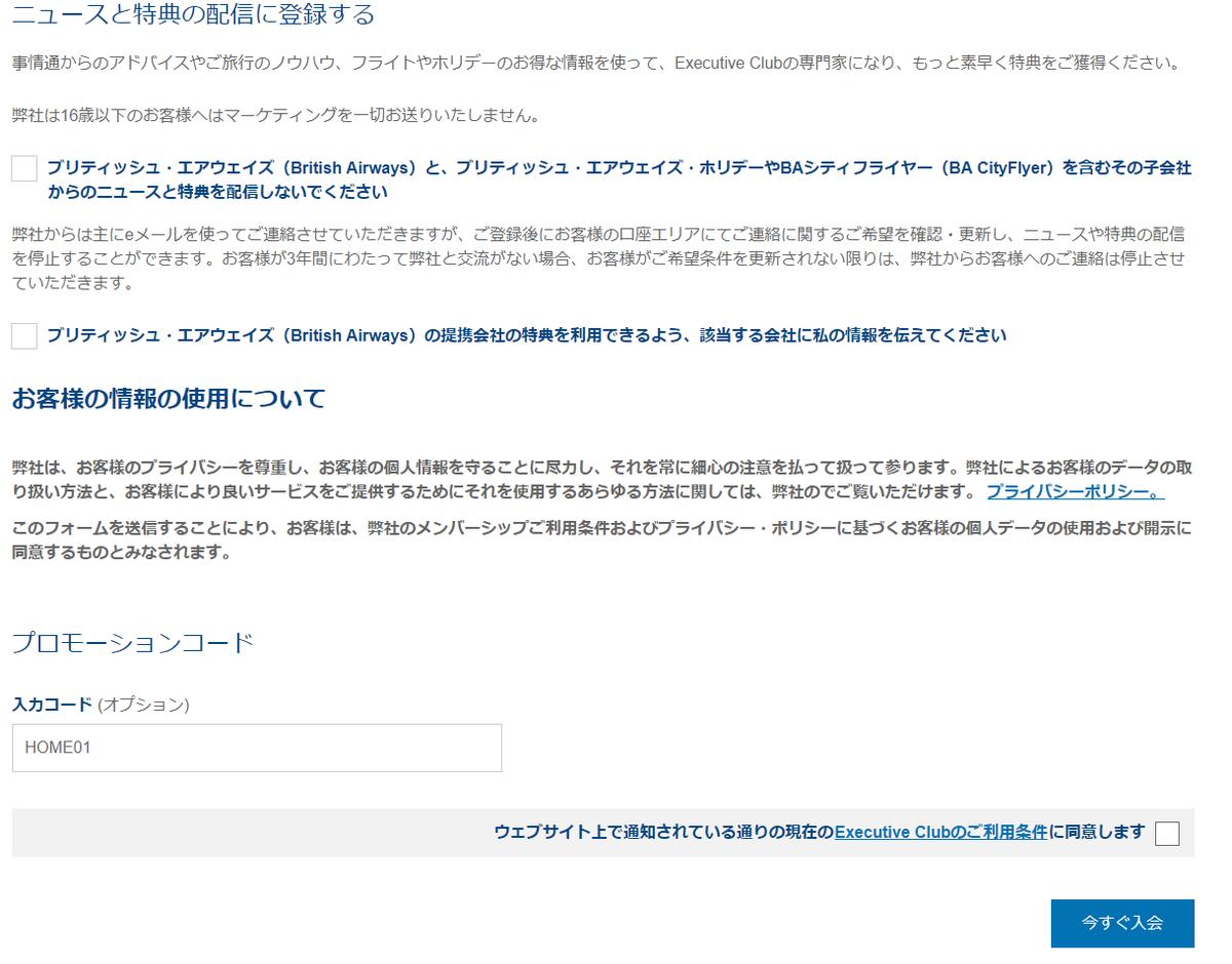 f:id:hirohito6001:20190823191719p:plain