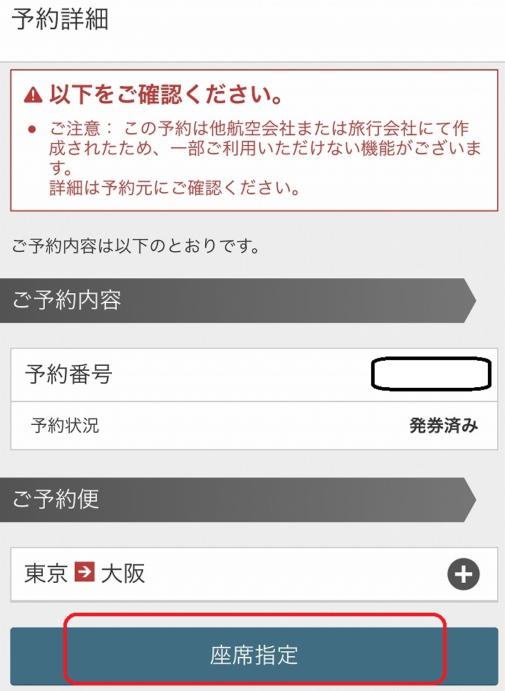 f:id:hirohito6001:20190825105124j:plain