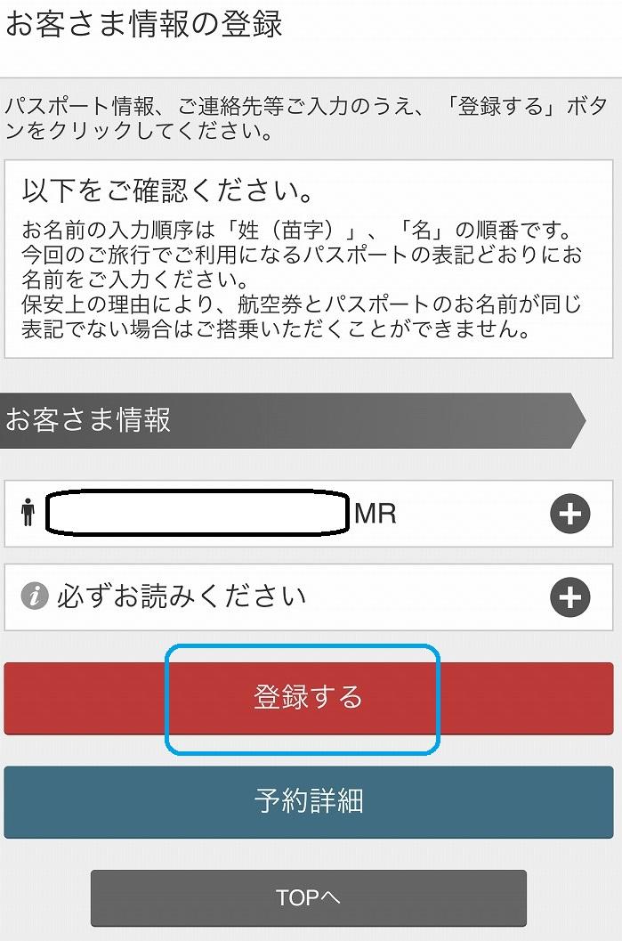 f:id:hirohito6001:20190825110545j:plain