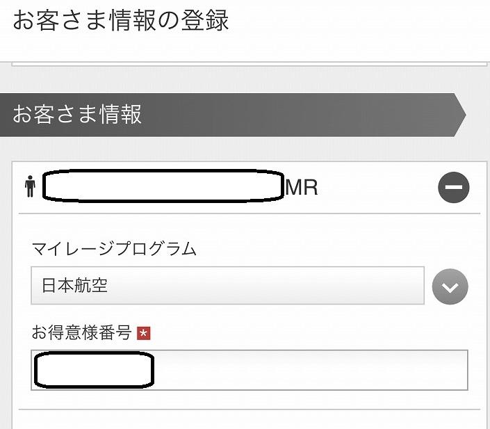 f:id:hirohito6001:20190825110840j:plain