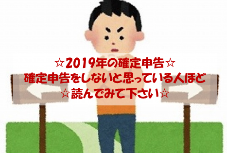 f:id:hirohito6001:20190826184417p:plain