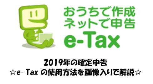 f:id:hirohito6001:20190826205524p:plain